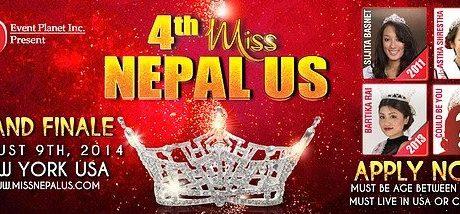 Press Release: मिस नेपाल अमेरिका २०१४ का लागि आवेदन खुला