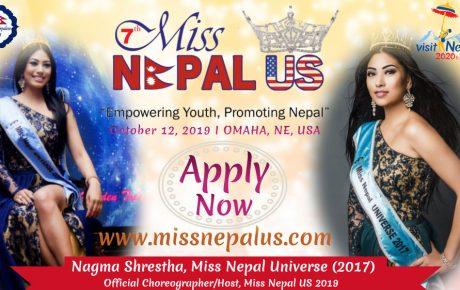 मिस नेपाल यूनिर्भस नग्मा मिस नेपाल यूएसको कार्यक्रम उद्घोषक तथा कोरियोग्राफर Apply Now @ www.missne