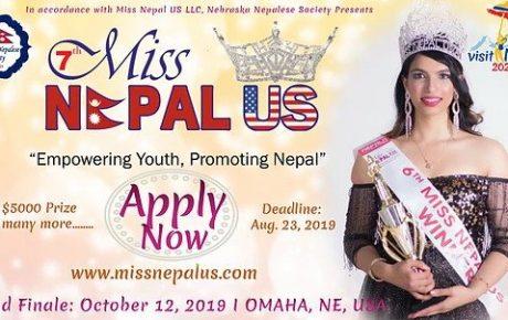 Miss Nepal US 2019 Application Deadline Extended till September 30th, 2019