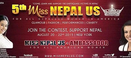 Press Release: Call for Application- Miss Nepal US 2015