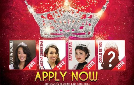 Press Release: Call for Application- Miss Nepal US 2014