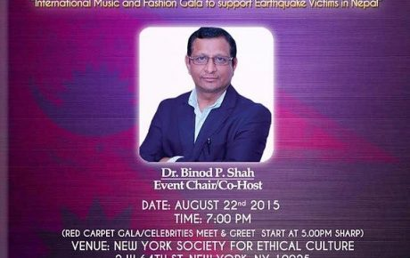 Press Release: NRNA ICC Member (USA) Dr. Binod Shah nominated as Event Chair and Co-Host of Miss Nep