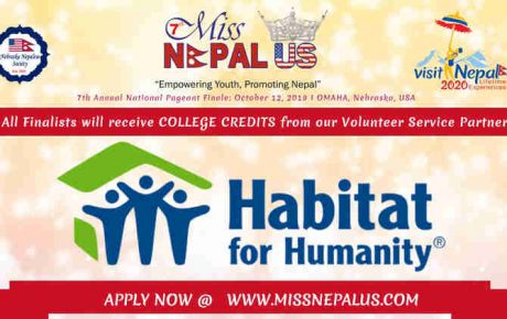 मिस नेपाल यूएस र मानवताका लागि बासस्थान (Habitat for Humanity) नामक गैरनाफामुलक संस्था बिच सहकार्य –