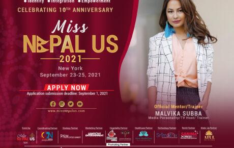 १० औं वार्षिकोत्सवका अवसरमा न्यूयोर्कमा मिस नेपाल यूएसए २०२१ आयोजना गरिने